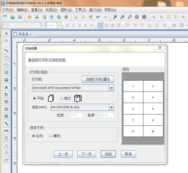 帮助文档 界面设计
