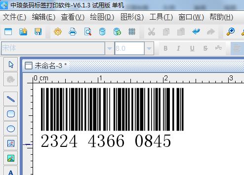 格式化3.png