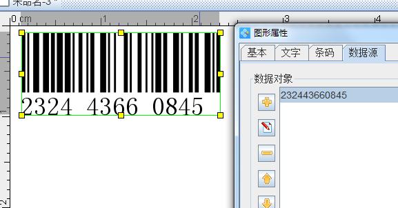格式化6.png
