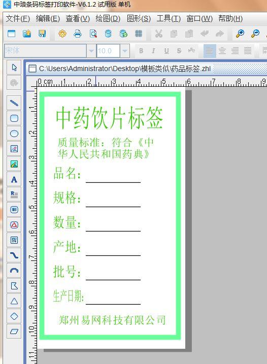 文字边框素材 科技感