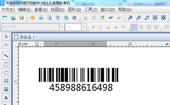 clip_image010.jpg