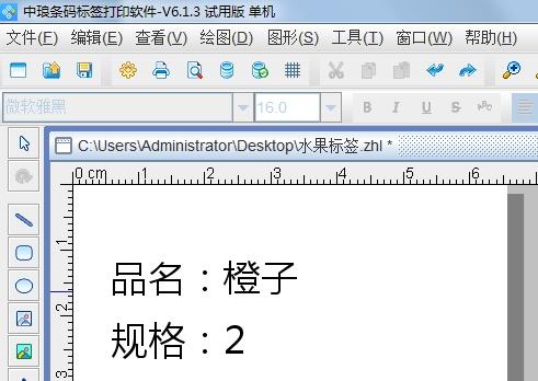 wpsB0CF.tmp.jpg