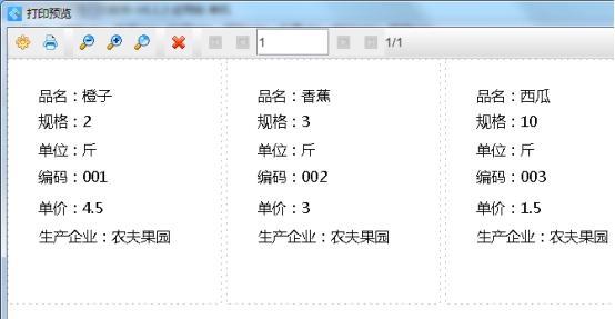 wpsB0E1.tmp.jpg