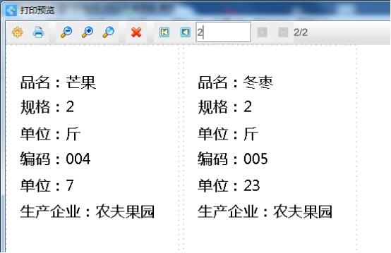 wpsB0E3.tmp.jpg