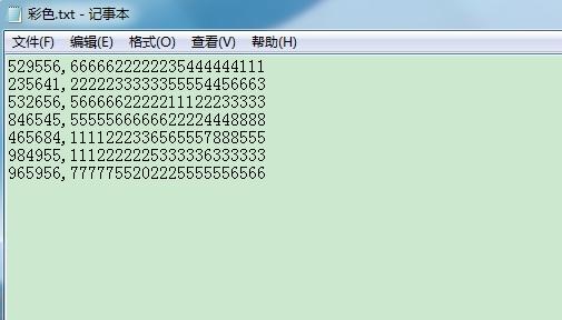 wps43A1.tmp.jpg