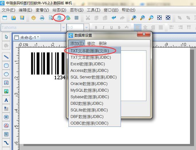 数据库导入.jpg
