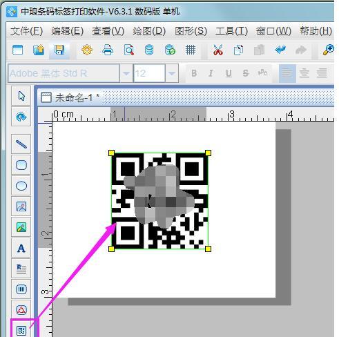 标签打印软件如何生成DataMatrix码(1)