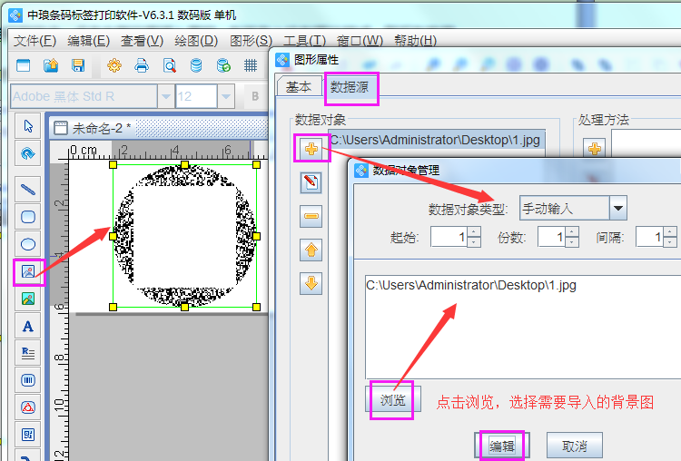 二维码生成器如何制作圆形二维码(1)