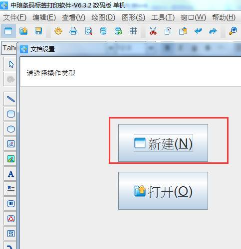 如何把公司网址生成二维码(1)
