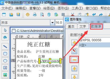clip_image006.jpg