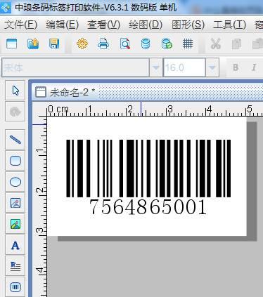 标签打印软件如何打印指定页码(1)