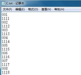 如何在条码打印软件中使用打印时保存(4)