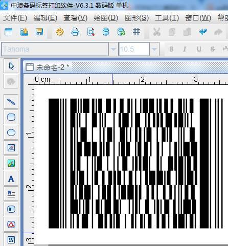 在二维码生成软件中如何生成PDF417二维码(3)
