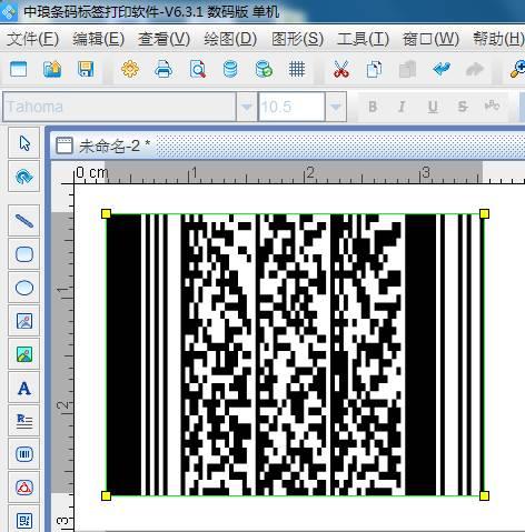在二维码生成软件中如何生成PDF417二维码(5)