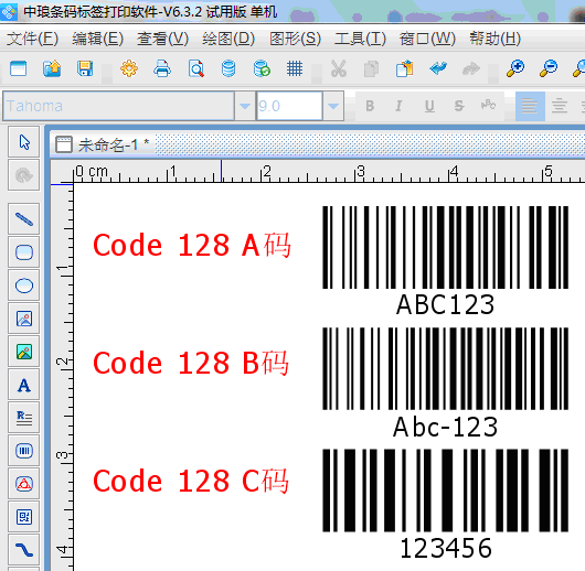 Code128一维条码中A码、B码、C码的区别(2)