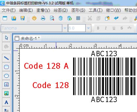 Code128一维条码中A码、B码、C码的区别(3)