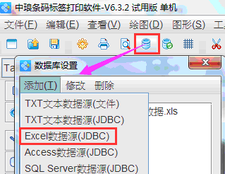 excel数据2.png
