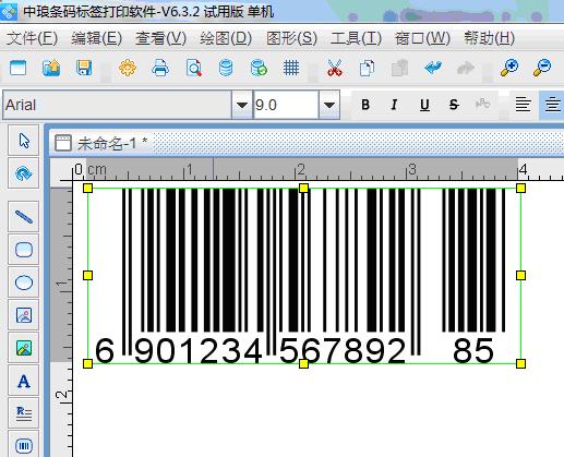 如何生成带附加码的EAN13商品条码(1)
