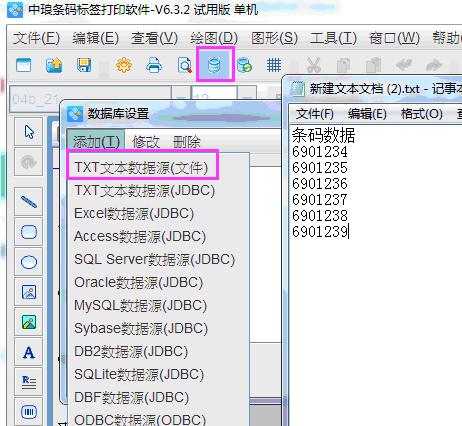 条码生成器之批量生成EAN-8商品条码(1)