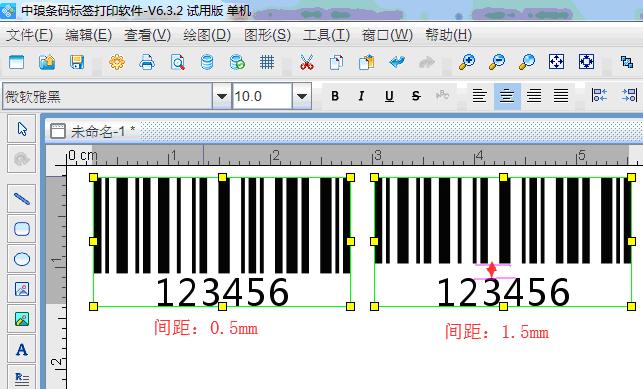 条码数字间距2.png