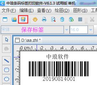 cmd打印标签2.png