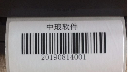 cmd打印标签5.png