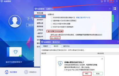 有关条码软件找不到sentinel锁的解决方案(3)