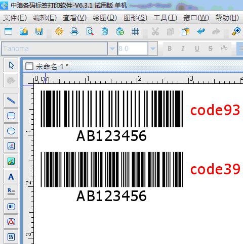 一维条码之code93码的生成和打印