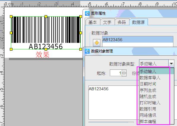 一维条码之code93码的生成和打印(4)