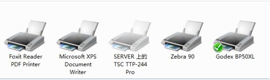 条码打印软件如何连接条码打印机(5)