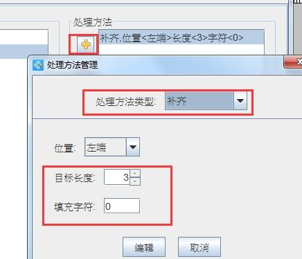 条码打印软件如何连续打印不同的条形码(5)