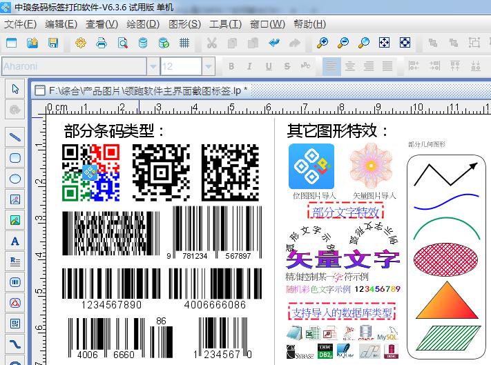 数码印刷机1.png