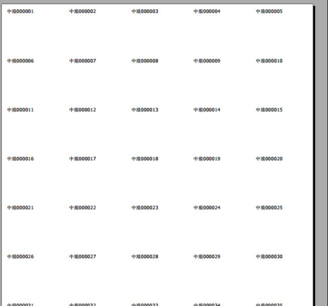 3.3朱金金 如何实现一页多个标签内容相同外观不同161.png