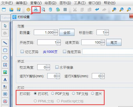 clip_image019.jpg