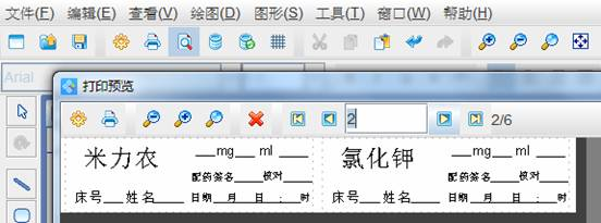 clip_image036.jpg