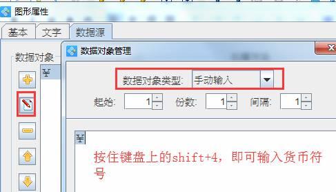 clip_image024.jpg