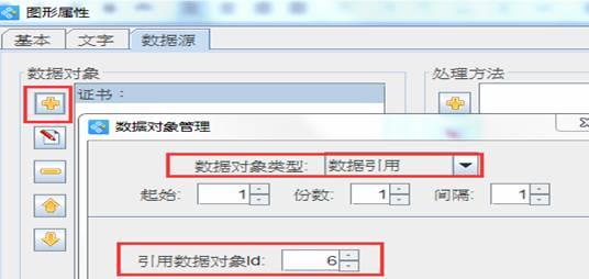 clip_image032.jpg