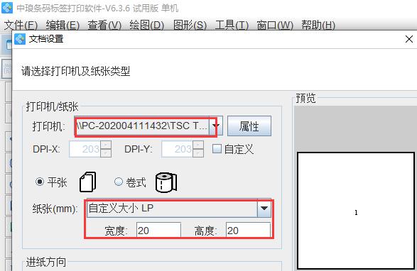 键盘鼠标合格证2.png