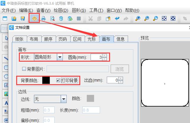 键盘鼠标合格证3.png