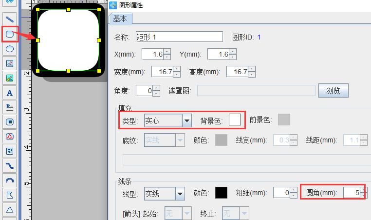 键盘鼠标合格证4.png