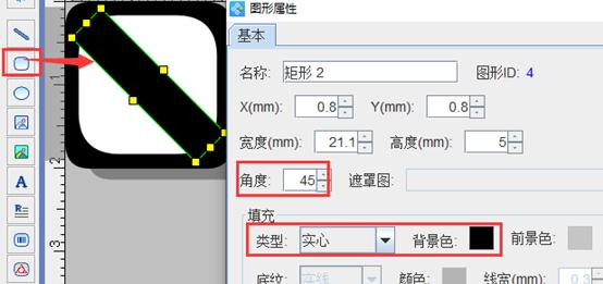 键盘鼠标合格证5.png