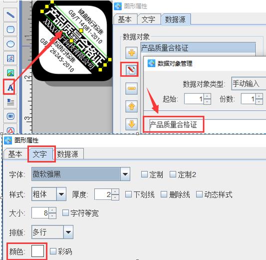 键盘鼠标合格证6.png