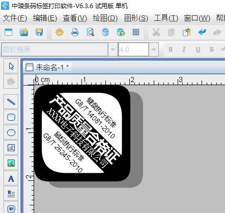键盘鼠标合格证7.png