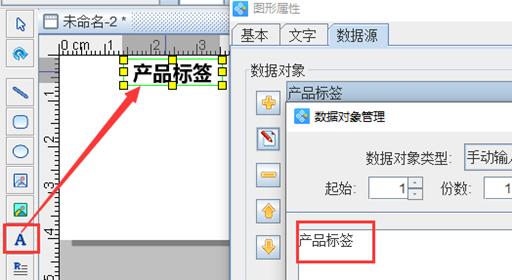 MySQL产品标签4.png