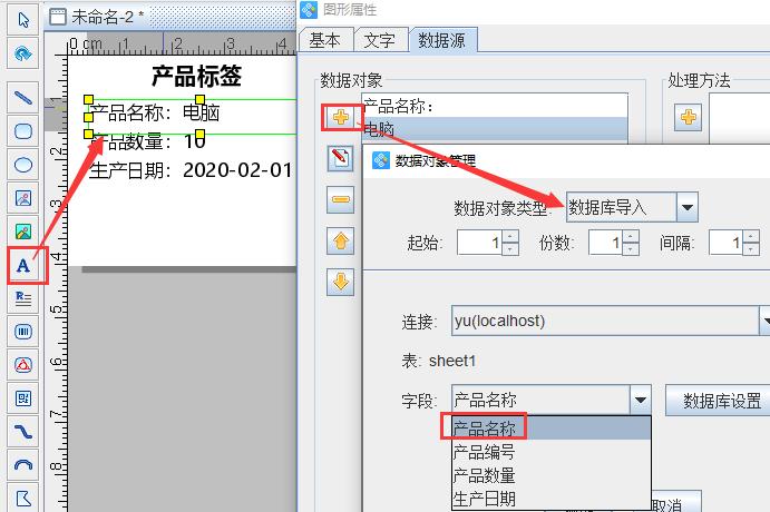 MySQL产品标签5.png