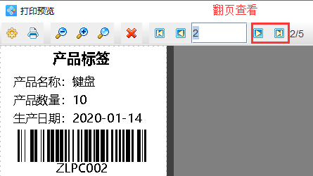 MySQL产品标签7.png