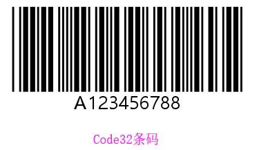 Code32条码1.png