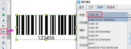 Code32条码4.png