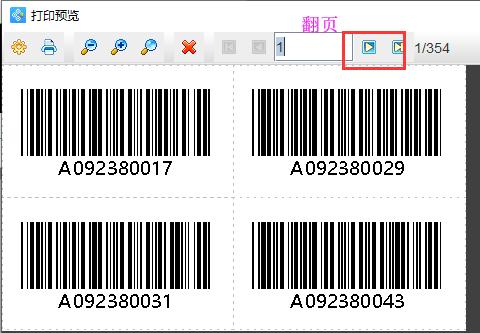 Code32条码6.png