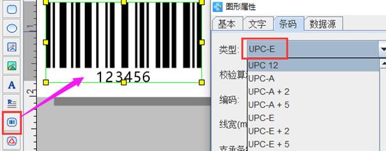 UPC-E3.png